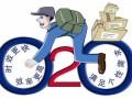 欢迎进入-南昌华宝空调(各中心)售后服务官方网站电话