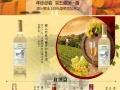 莱勒古堡红酒加盟 名酒 小额投资创业