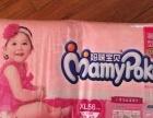 妈咪宝贝女宝尿不湿XL 转让,80元一包,56片