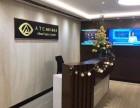 新产品新平台ATC隆重上线黄金恒指招代理高返佣