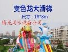 腾龙游乐设备公司直销:充气城堡 充气滑梯 pvc加网加厚布料