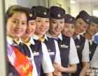 四川航空地勤方面的学校有哪些,高铁安检职业学校有哪些 ?