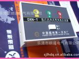 厂家批发 DXN-Q 户内高压带电显示装置 核相I型带电显示装置