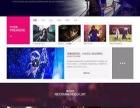 网站建设/推广/广告设计/名片设计