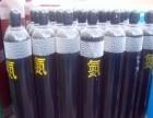 北京卖氩气氧气氮气二氧化碳亦庄黄村旧宫西红门瀛海免费配送