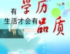 2015云南成人高考报名
