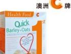 康培尔保健食品 康培尔保健食品加盟招商