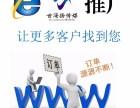 惠州世海扬传媒帮您推广宣传让更多的客户找到您增加贵公司业务量
