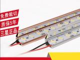 供应led灯条柜台灯  手表精品柜台射灯
