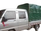 武江区两排座小货车长短途货运