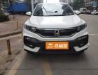 本田XR-V以租代购一成首付购车