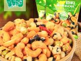 正源每购2.5kg 杂锦豆果仁干果 进口炒货食品休闲零食特价批发
