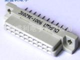 C 欧式连接器20P直母 接插件