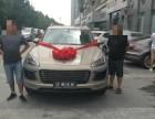 全重庆零首付购新车,外地人可做