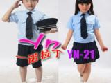 特价儿童摄影服饰 男女孩表演小交警服装 幼儿园小警察演出制服