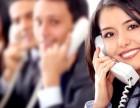 欢迎进入 石家庄火王燃气灶各点售后服务网站+咨询电话