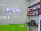 龙鑫手机维修站,专业维修各类手机,是您放心的选择!