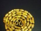 131/9717/4555回收黄金、铂金、奢侈品