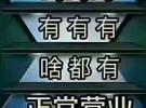 永信科技招商火爆中