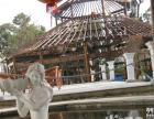 安吉蓝海温泉度假村