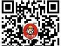 宜昌三峡人家、西陵峡、葛洲坝游船观光一日游178元
