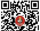 宜昌周边旅游散客班80元/人起