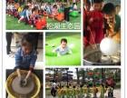 东莞长安周边亲子拓展基地松湖生态园体验创造价值