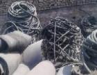 求购收购煤矿废旧钢丝胶管