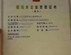 南京专业建筑资质代办、升级、维护