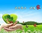 欢迎访问-开封华帝燃气灶-(各中心)售后服务官方网站电话