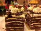 郑州好利来蛋糕加盟年底优惠大礼包公司全程选址指导开店