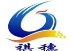 在 广州花都,注册公司,申请营业执照,做账报税就这么简单!!
