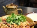 襄阳早餐牛肉面牛油面豆腐面的制作方法