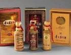 重庆江北回收礼品-回收烟酒-江北回收虫草-江北回收茅台