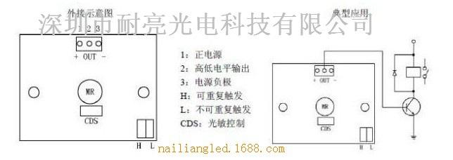 人体红外模块 hc-sr501人体红外感应模块 进口探头