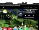 汉兰达10.2寸安卓大屏导航 凯美瑞 霸道 雷凌大屏导航