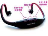 运动mp3 后挂式sport mp3 插卡挂耳式,礼品mp3 实