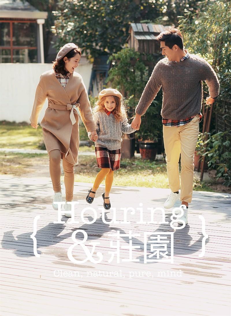 椒江哈瑞庄园秋冬新品发布,你较喜欢哪一张?