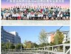 碧桂园凤凰城会议集体照大合影大合照相片冲印相框制作