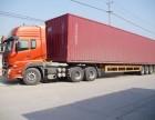 广州到全国物流公司 专线直达大件运输 搬家轿车托运长短途包车
