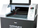 供应FPC柔性线路板激光切割机