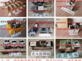 广锻冲床维修,韩国冲床摩擦片-过载泵维修及密封圈等