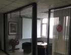 西安路 君安国际140平精装纯写 带办公家具