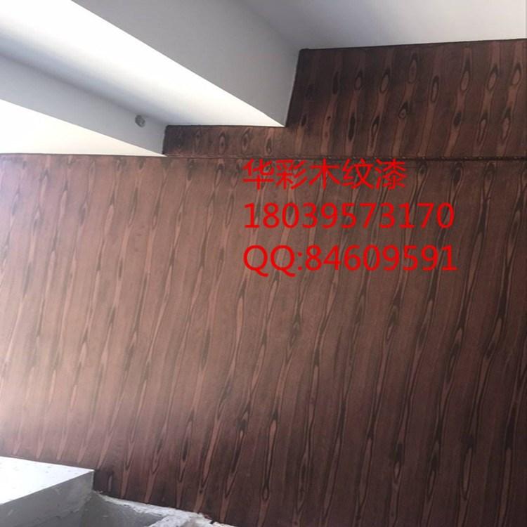 宁波仿实木效果木纹漆施工,钢管木纹漆厂家施工