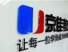2017年河南省委统战部选调笔试课程