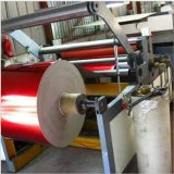 厂家直销金银卡纸涂布复合机薄膜 纸张 铝箔材料复合机加工定制