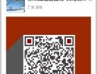 深圳市鸿盛酒业红酒洋酒招加盟加盟 名酒
