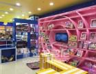 迪智尼玩具加盟10大品牌-欧美情景玩具店,高利润