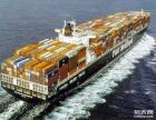 拼箱海运货代公司专线散货拼箱海运伊兹密尔/海运伊斯坦布尔