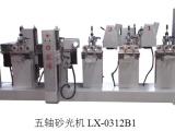 木线条专用 五轴线条抛光机 专业生产厂家